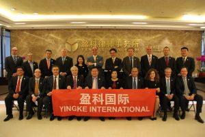yingke international partners